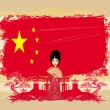 Grunge abstract landscape with Asian girl and flag of China — Stock Vector