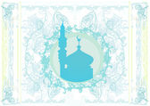 рамадан фон - мечеть силуэт векторных карт — Cтоковый вектор