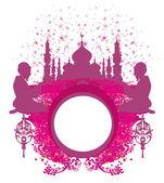 Streszczenie rama religijny - muzułmanów człowiek modlitwy — Wektor stockowy