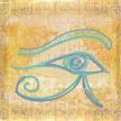 Eye of horus grunge backgrounds — Stock Photo #47741115