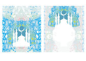 Abstract religious card set - Ramadan Kareem  Design — Cтоковый вектор