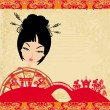 Attractive asian woman holding traditional fan — Stock Vector #50307391