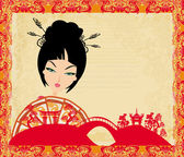 Attractive asian woman holding traditional fan  — Stock Vector