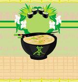Japanese food menu - vintage card  — Stock Vector