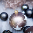 Christmas decoration — Stock Photo #30763311