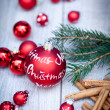 Christmas decoration — Stock Photo #30764991