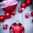 Christmas decoration — Stock Photo #30765839