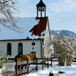 Old church winter landscape — Stock Photo