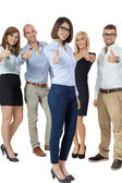 Successful business team cheering — Stock Photo