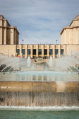 Architecture and Fountain — Stock Photo