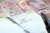 Agenda de la oficina de los cálculos de impuestos — Foto de Stock