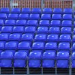 Stadium seating — Stock Photo #15337451