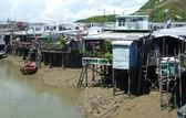 Fishing village built on stilts — Stock Photo