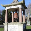 Stock Photo: Memorial to crew of HMS Orlando
