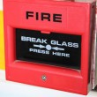 Industrial fire alarm — Stock Photo