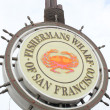 Fishermans Wharf — Stock Photo