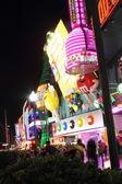 Las Vegas strip at night — Stock Photo