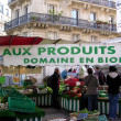Fair, Market in France - Stock Photo
