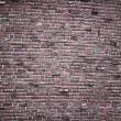 Stock Photo: Bulky Brick Wall