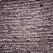 Bulky Brick Wall — Stock Photo