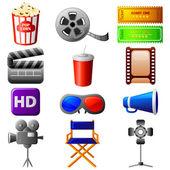 Cinema Icon — Stock Vector