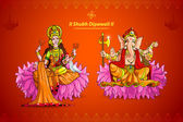 Lakshmi and Ganesh — Stockvector