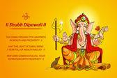 Ganesh and Deepawali — Stock Vector