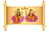 Lakshmi and Ganesh — Stock Vector