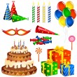 Постер, плакат: Birthday Items