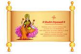 Déesse lakshmi — Vecteur