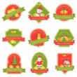 Christmas Template — Stock Vector