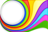 Colorful Swirly Background — Stock Vector