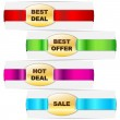 Ribbon Tag for Promotion — Stock Vector