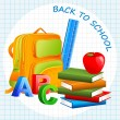 Book with School Bag — Stock Vector