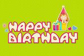 Baby Girl with Birthday Gift — Stock Vector