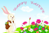Bunny with Easter Egg — Vector de stock