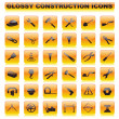 Stock Vector: Glossy Construction Button