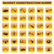 Glossy Construction Button — Stock Vector