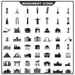 Monument Icon — Stock Vector