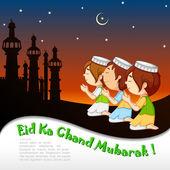 Oferta muçulmano namaaz para eid — Vetor de Stock