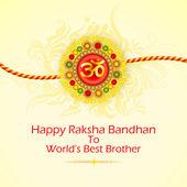 Decorado rakhi para raksha bandhan — Vetorial Stock