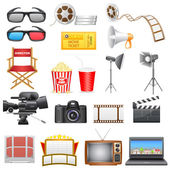 Entertainment and Cinema icon — Stock Vector