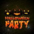 Halloween Party — Stock Vector