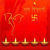 Happy diwali — Stockvektor