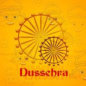 Dussehra mela — Stock vektor