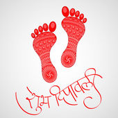 Footprints of Goddess Lakshami on Diwali — Stock Vector