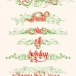 Christmas Typography Swirls — Stock Vector