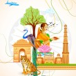 Stock Vector: Culture of India