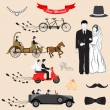 just married — Stock Vector