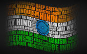 Indian Flag in typography style — Stockvektor
